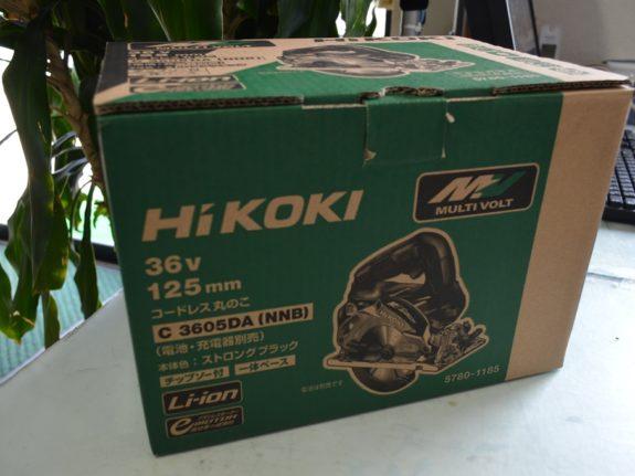 【売却済!】HiKOKI C3605DA (NNB) 本体